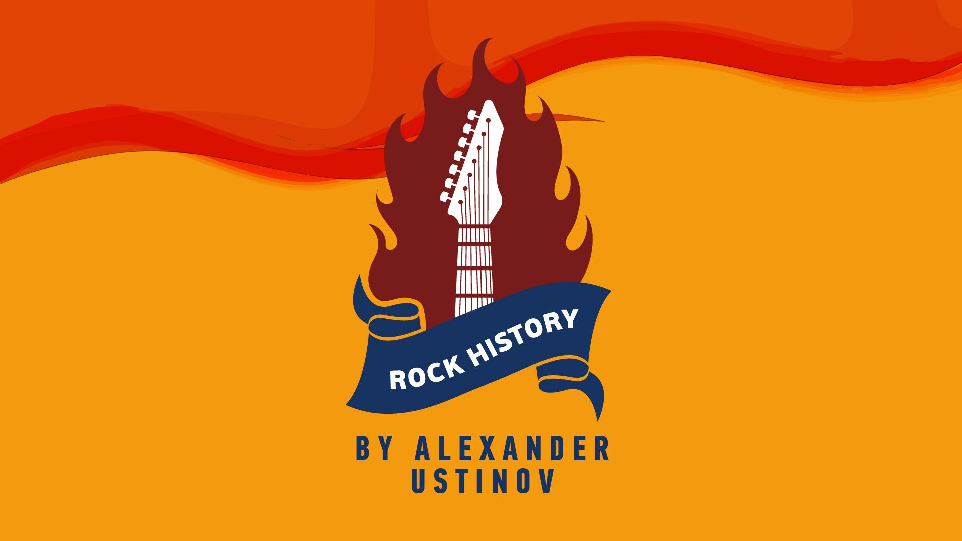 Rock History by Alexander Ustinov